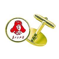 レイフォンに仕える人々の赤い中国 スタッズビジネスシャツメタルカフリンクスゴールド