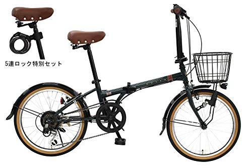 ROVER(ローバー) FDB206L グリーン 細身のお洒落な自転車 筒型バスケット/LEDダイナモライト/後輪リング錠/上品なベロ付き泥除け/6段変速ギア付き +5連ワイヤーロック付きのWロック 18227-11 中