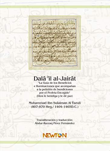 Dala Il Al Jairat