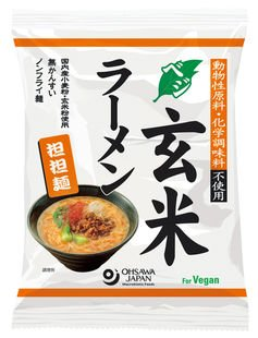 オーサワのベジ玄米ラーメン(担担麺)132g ×2個         JAN:4932828065694