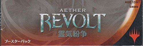 Magic The Gathering MTG AER Aether Revolt Booster Box Japanese Language
