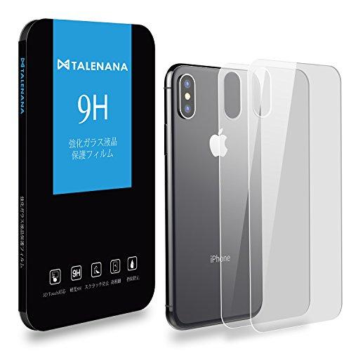 【2枚セット】iPhone X/iPhone XS 用 背面フィルム TALENANA iPhone X 用 背面ガラスフィルム【日本製造した板ガラス】硬度9H 飛散防止 自動吸着 高透過率99.9% 指紋防止 気泡ゼロ (IPX/XS 背面 2枚)