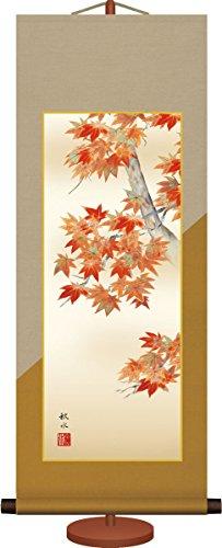 ミニ掛け軸-紅葉(秋掛け)/浮田 秋水(専用飾りスタンド付き)1A10-011 和風モダン花鳥画 コンパクト掛軸