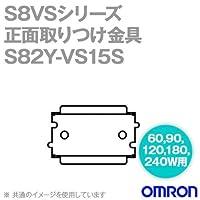 オムロン(OMRON) S82Y-VS10F 正面取りつけ金具(60,90,120,180,240W用) NN