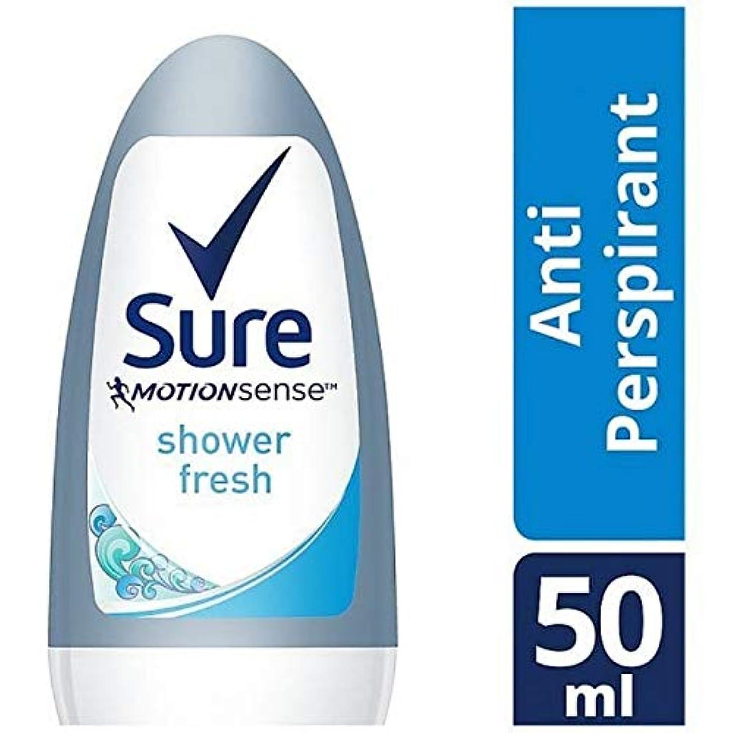 はちみつ口生産的[Sure ] 50ミリリットルに必ずシャワーフレッシュロール - Sure Shower Fresh Roll On 50ml [並行輸入品]