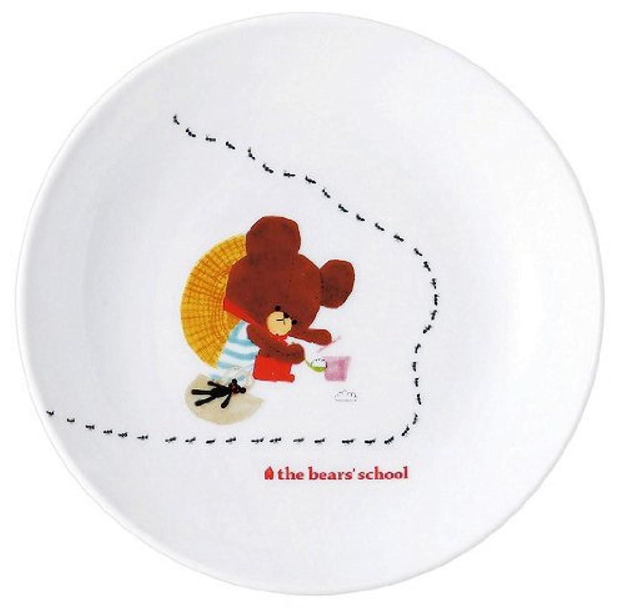 ケイ素嫌悪気になる「 くまのがっこう 」 ハッピー 軽 小皿 16.5cm 白 794124