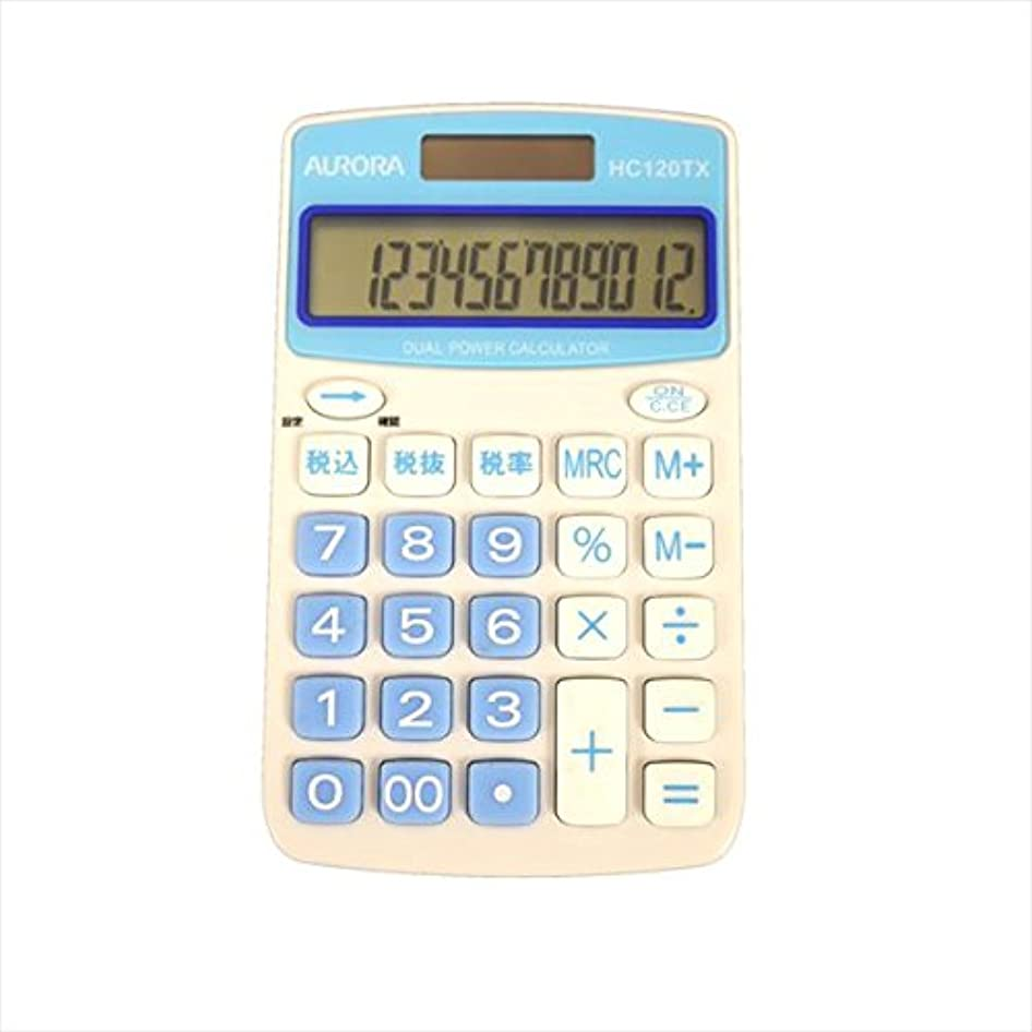 はちみつユーモア志すオーロラジャパン:電卓 ハンディタイプ(カラー) HC120TX-B