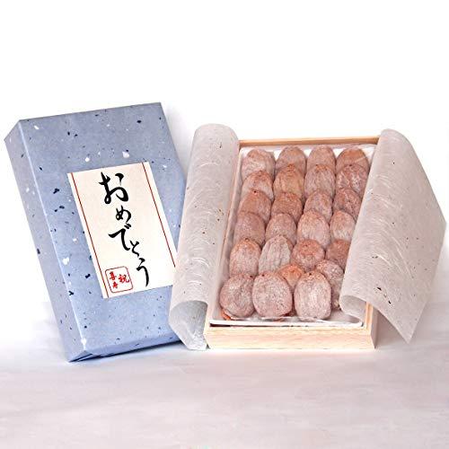 喜寿祝い 喜寿 プレゼント 市田柿 干し柿 木箱入 ギフト おめでとう メッセージ ラッピング