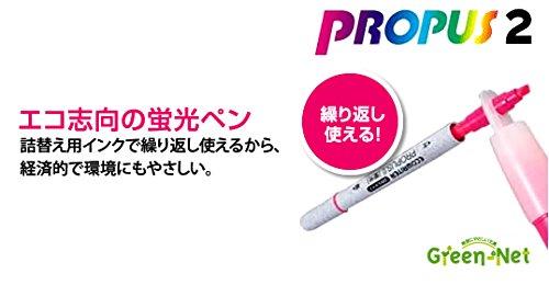 エコプロパス2用替インク PUSR121.13 桃