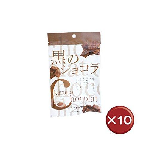 琉球黒糖 黒のショコラ ミルクチョコ味 40g ×10袋