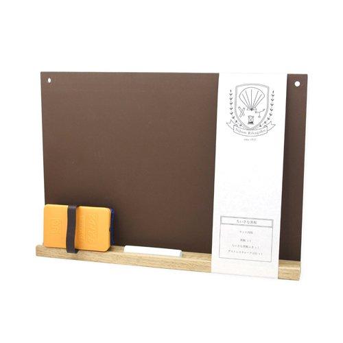 日本理化学 ちいさな黒板 A4 SB-BR 茶