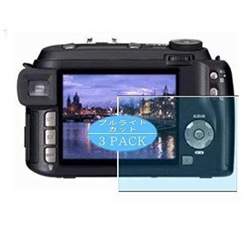 VacFun 3 Piezas Filtro Luz Azul Protector de Pantalla, compatible con Samsung Pro 815, Screen Protector Película Protectora(Not Cristal Templado)