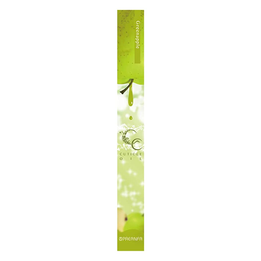 レッドデート法律によりピストンプリジェル ジェルネイル CCキューティクルオイル グリーンアップル 4.5g 保湿オイル ペンタイプ