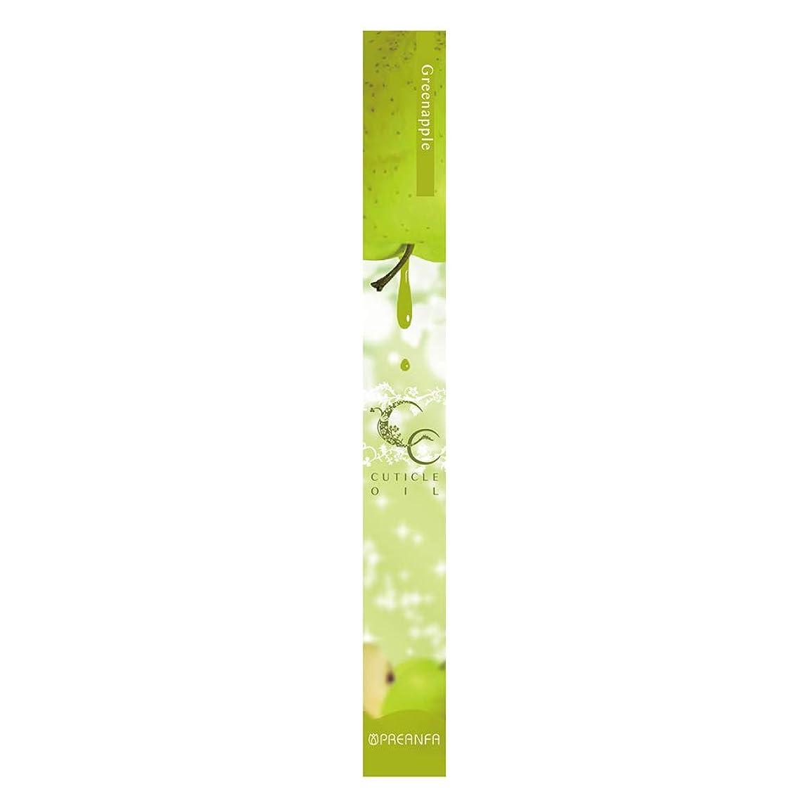 証書細胞カポックプリジェル ジェルネイル CCキューティクルオイル グリーンアップル 4.5g 保湿オイル ペンタイプ
