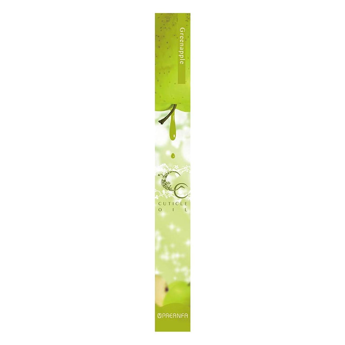 なしで代表団集中プリジェル ジェルネイル CCキューティクルオイル グリーンアップル 4.5g 保湿オイル ペンタイプ