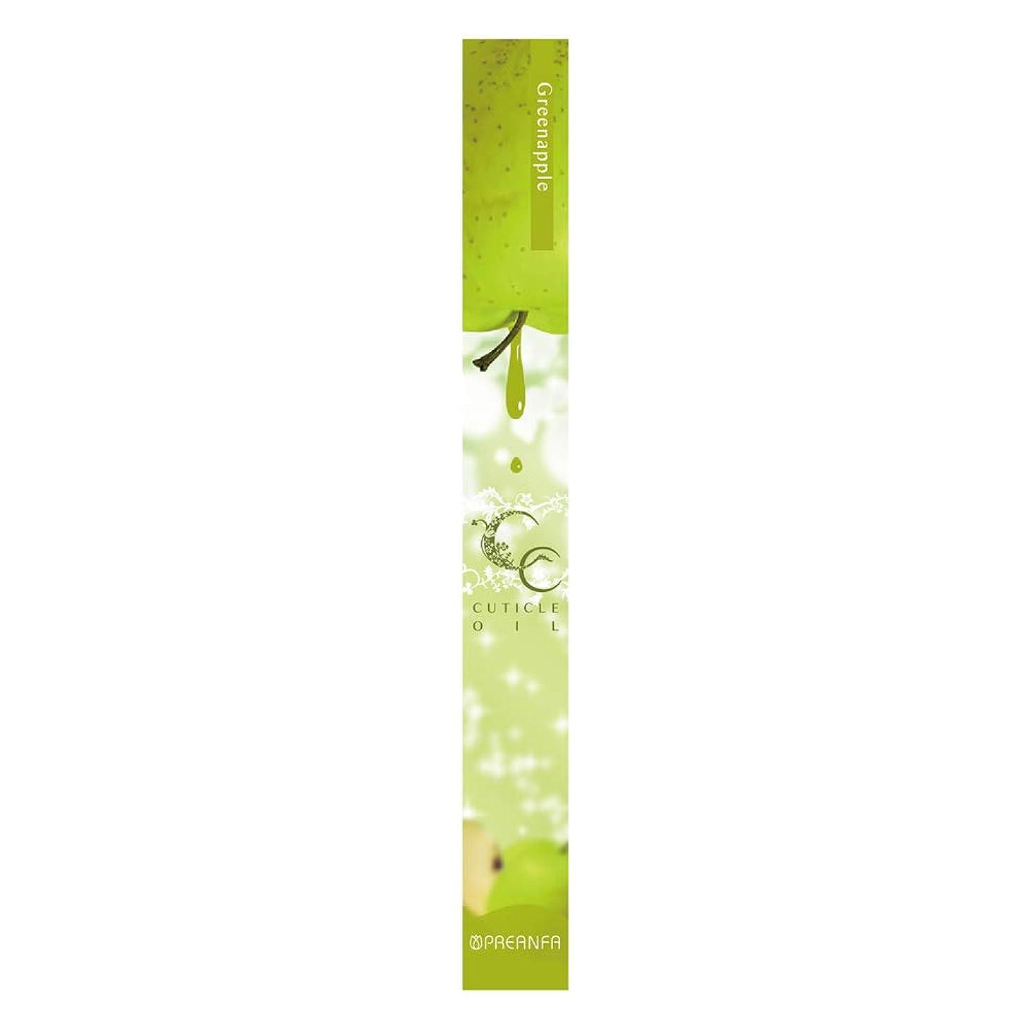 バリアに簡単にプリジェル ジェルネイル CCキューティクルオイル グリーンアップル 4.5g 保湿オイル ペンタイプ