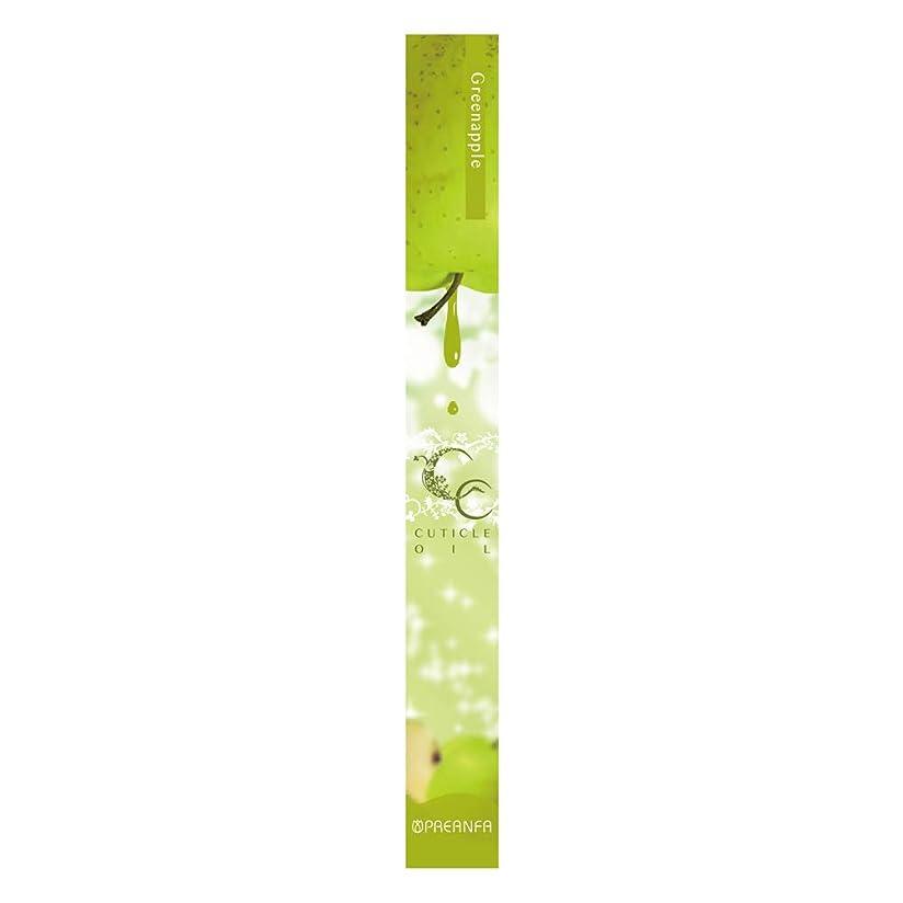 ホバート変化するアイロニープリジェル ジェルネイル CCキューティクルオイル グリーンアップル 4.5g 保湿オイル ペンタイプ