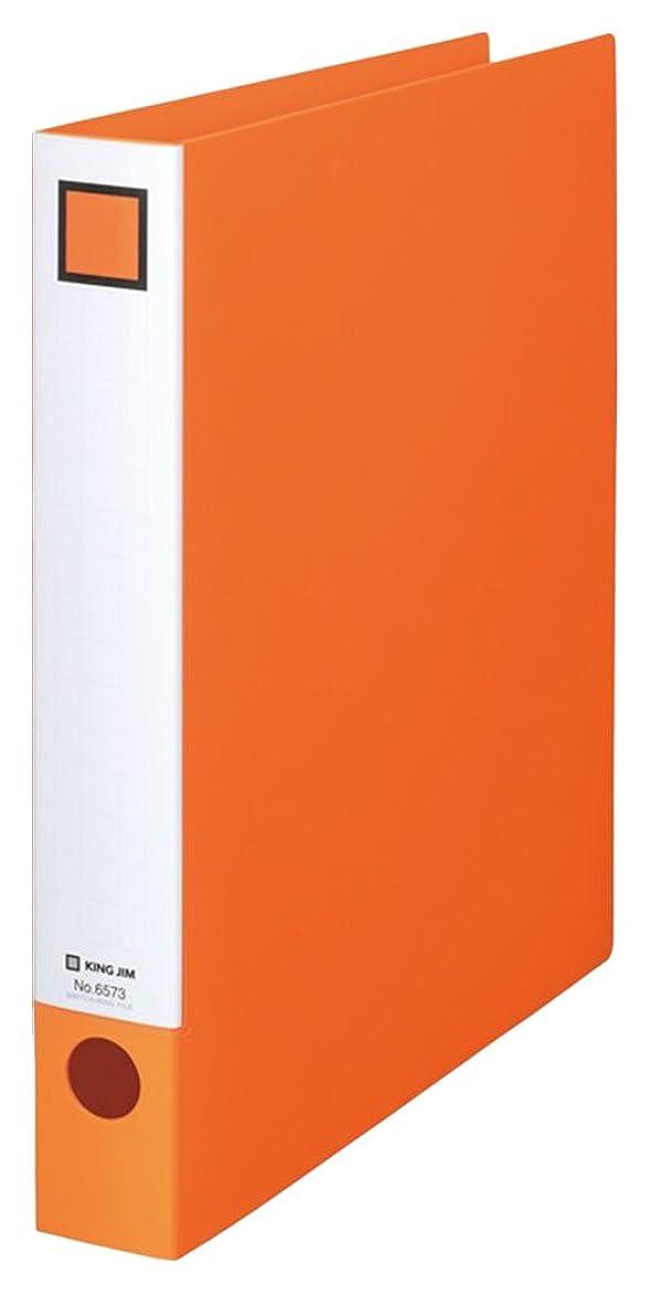 億優雅な晩ごはんキングジム リングファイル スイッチリングファイル 35mm 6573 オレンジ