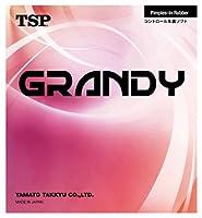 ティーエスピー(TSP) グランディ レッド C 20026 040