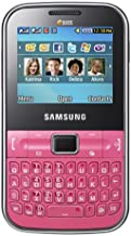 Samsung Ch@t 322 C3222 Unlocked Dual-Sim Phone with QWERTY Keyboard, 1.3 MP Camera and Music Player - International Warranty - Fuchsia Pink