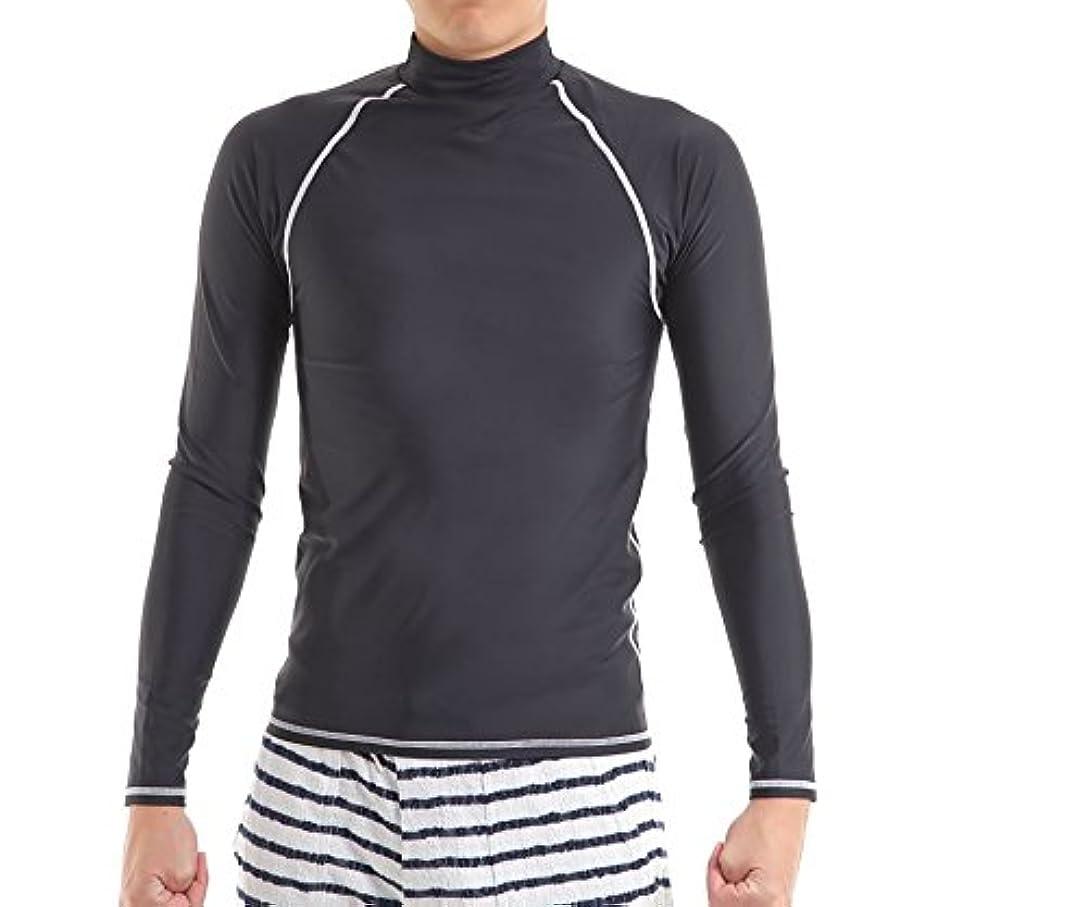 上昇草買うZEES メンズ 長袖 ラッシュガード 無地 スイムシャツ 水着 大きい サイズバリエーション豊富 M-XXXXL UVカットUPF+50 速乾吸収