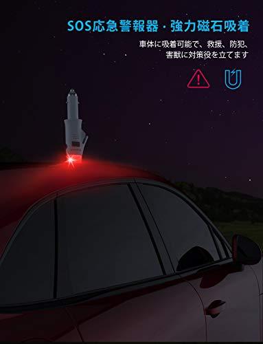 9in1緊急脱出用ハンマー車用家用レスキューハンマー安全ハンマー信号灯シートベルカッター付きSOSアラム懐中電灯シガーソケットusb変換2000mhaバッテリーモバイル強力マグネット雰囲気ライト緊急ツール女性と年配の方でも使える日本語取扱説明書含む(9合1)