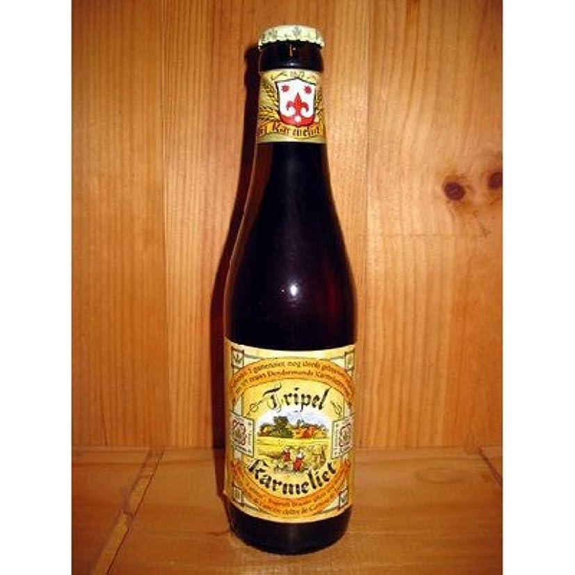 矛盾する事件、出来事ダブルベルギービール トリプルカルメリット 330ml