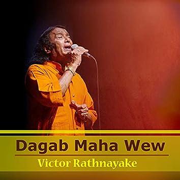 Dagab Maha Wew (Live)