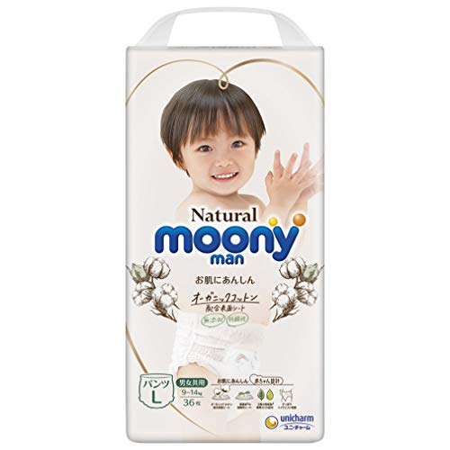 Giapponese Pull Up pannolini Moony Natural PL (9-14 kg) 36 psc//Japanese Pull Up diapers Moony Natural PL (9-14 kg)36 psc//японские трусики Moony Natural PL (9-14 kg)36 psc