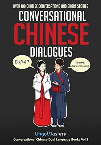 Conversational Chinese Dialogues: Over 100 Chinese Conversations and Short Stories (Conversational Chinese Dual Language Books)