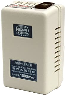 日章工業 変圧器 海外 旅行用 熱器具用 AC110~130V(50/60Hz) AC220~240V(50Hz)→AC100V 1000W マイペットシリーズ KNC-105Kz