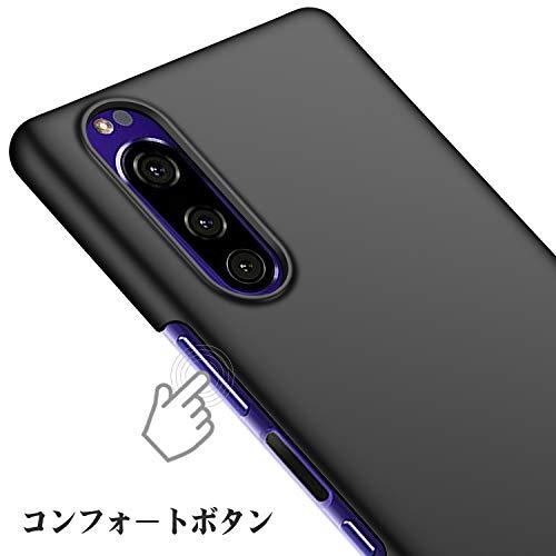 ZHENNIU『Xperia5ケースXA3超薄型』