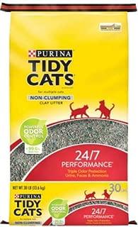 Best cat box odor Reviews