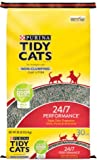 Purina Tidy Cats...image