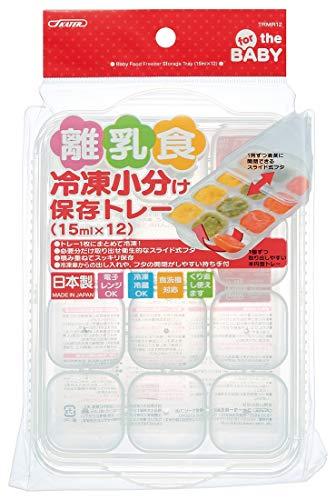 スケーター 離乳食 保存容器 冷凍小分けトレー 12ブロック ベーシック TRMR12-A