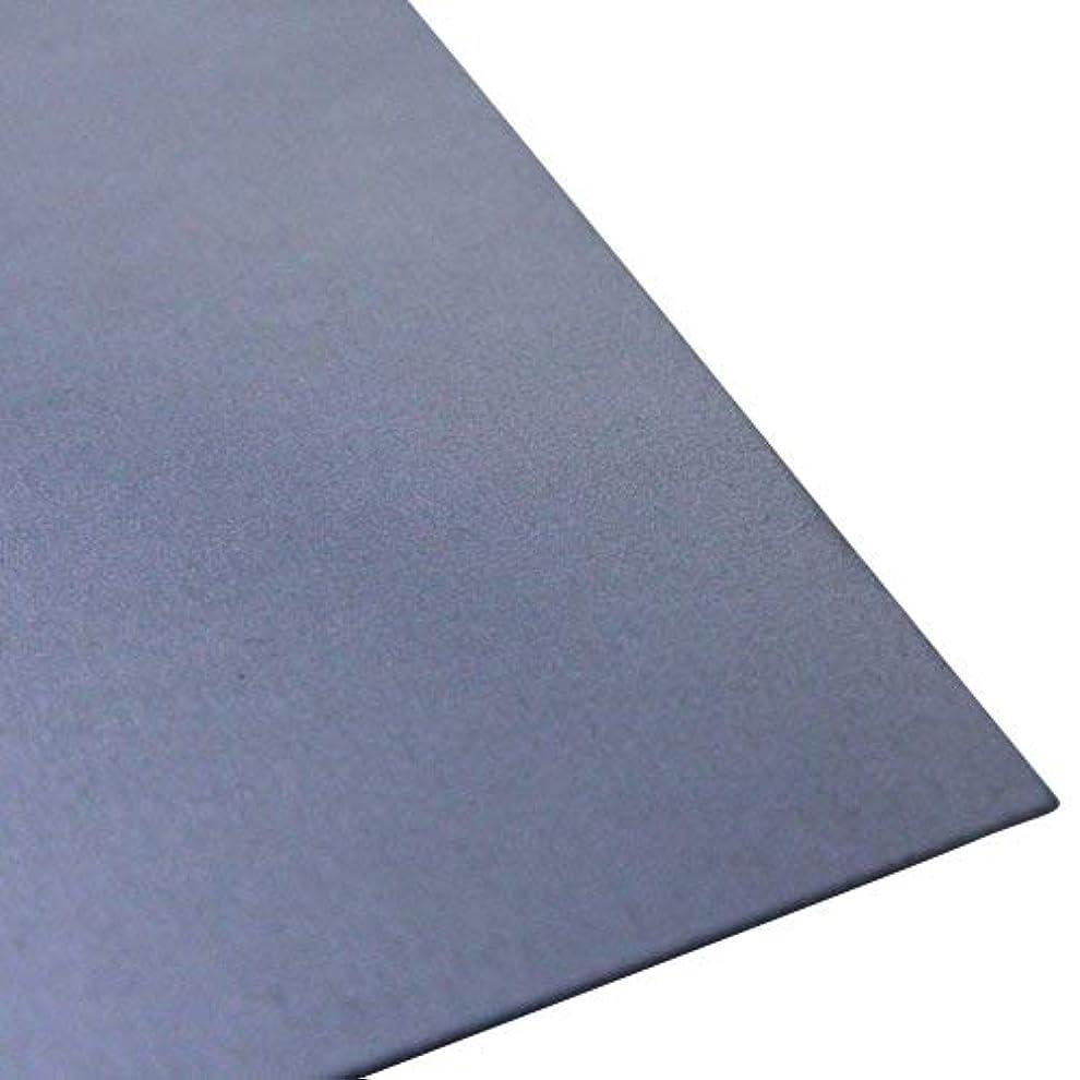 識字白い抑制SECC(SEHC)(電気亜鉛めっき鋼板)_板厚0.8mm_サイズ457mm×914mm 4枚組