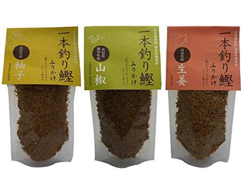 一本釣り鰹ふりかけ 70g/柚子/山椒/生姜/ソフトタイプ/鰹ご飯/フリカケ/土佐/高知 (柚子)