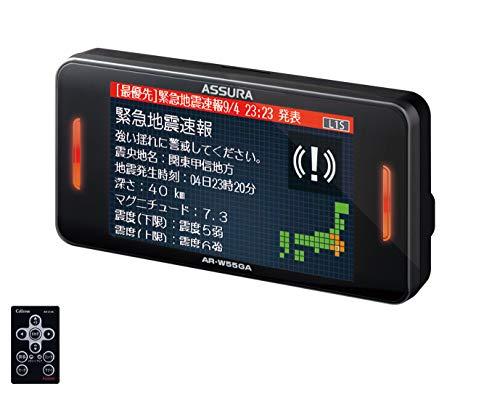セルスター レーダー探知機 AR-W55GA 日本製 3年保証 ワンボディセーフティ GPSデータ更新無料 OBDII対応 ...