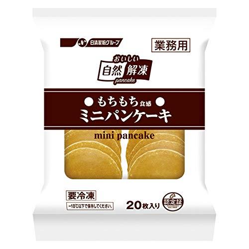 日清フーズ 自然解凍もちもち食感 ミニパンケーキ 400g(20枚)【冷凍】