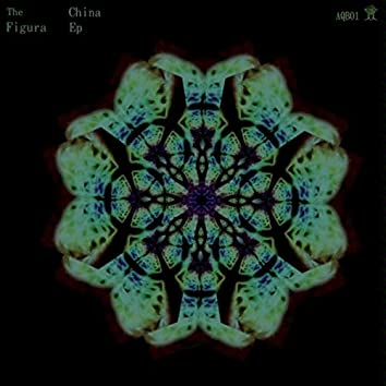 China EP