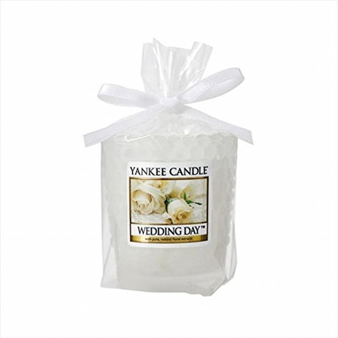 貫通接続された狂乱カメヤマキャンドル(kameyama candle) YANKEE CANDLE サンプラーギフト 「 ウェディングデイ 」 6個セット