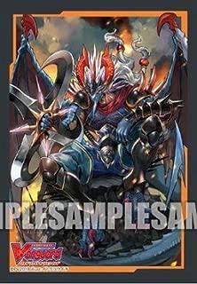 Cardfight!! Vanguard Magatsu Storm Covert Demonic Dragon Card Game Character Mini Sleeves Collection Vol.370 Anime