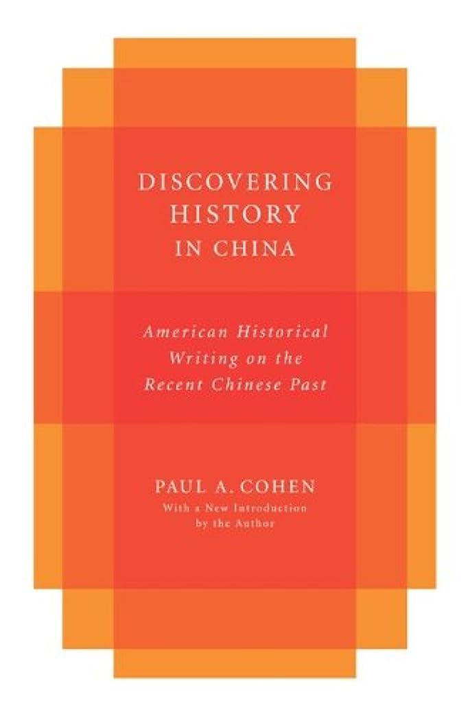 コンセンサス贈り物タフDiscovering History in China: American Historical Writing on the Recent Chinese Past (Studies of the Weatherhead East Asian Institute, Columbia University) (English Edition)