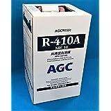 新冷媒 フロンガス R410A NRC容器入り10kg AGC