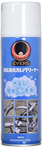 EVERS(エバーズ) 泡クリーナー 自転車丸洗いクリーナー(泡タイプ簡単洗浄剤) 水なし! 簡単泡洗浄! 480ml スプレー式 ディグリーザー 樹脂パーツ対応 拭き上げのみ AWA-480