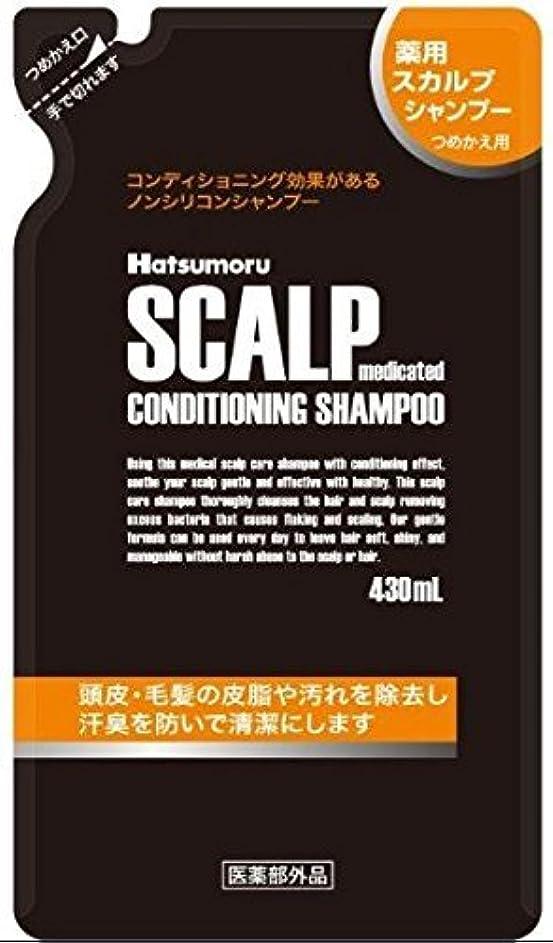 トラブル酸度成り立つハツモール 薬用スカルプシャンプー 【詰替用 430mL】