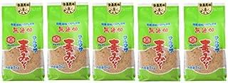 マルマサ 麦みそ 無添加 国産原料100% (すりみそ) (1kg×5)