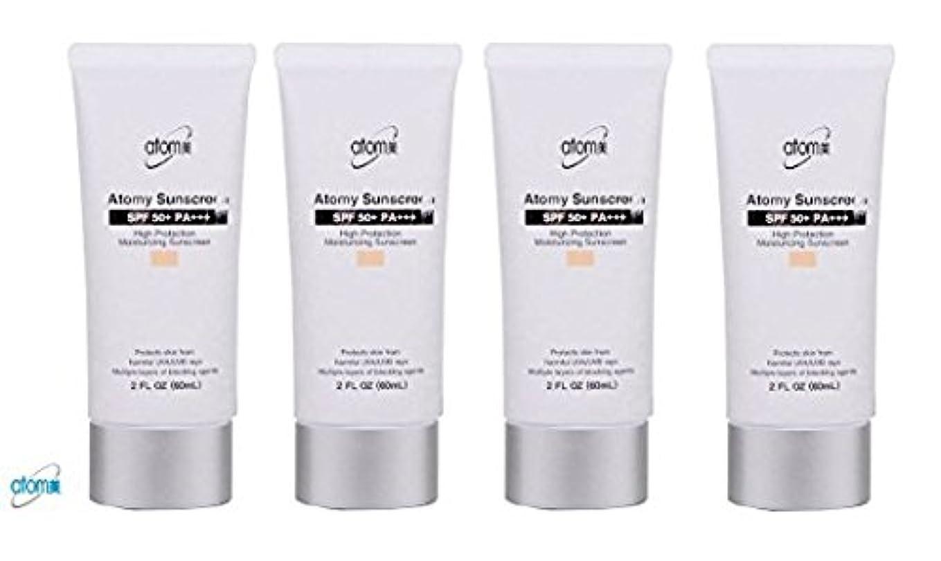 カナダばかげたコストAtomy(アトミ) Sunscreen SPF 50 + Pa +++ Herb Skin Care Uv Sun Protection Beige 4 Pcs 1 セット [並行輸入品]