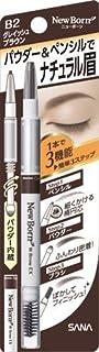 SANA New Born Eyebrow Mascara and Pencil, Grayish Brown