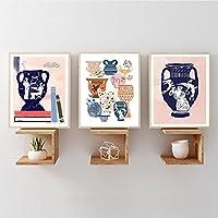 ZYQYQ 装飾画ウォールアートヴィンテージ抽象キャンバス絵画ポットプリントポスター像カラフルな写真リビングルーム家の装飾40x50cmx3額装なし